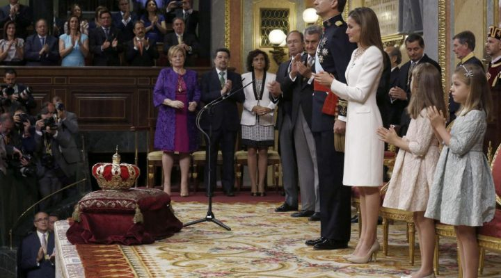 Simbolismo del protocolo y del ceremonial en el acto de proclamación de Felipe VI