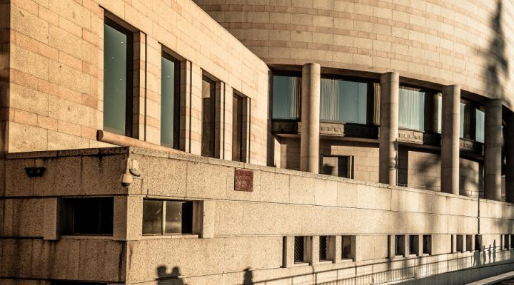 El Senado convoca la XIII edición del Seminario Giménez Abad sobre el Parlamento