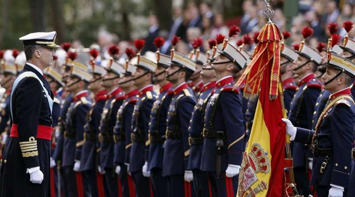 La Fiesta Nacional y sus 125 años de historia